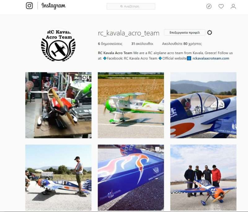 RC Kavala Acro Team Instagram