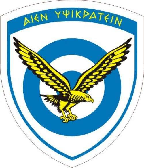 Chrysoupolis greek airforce