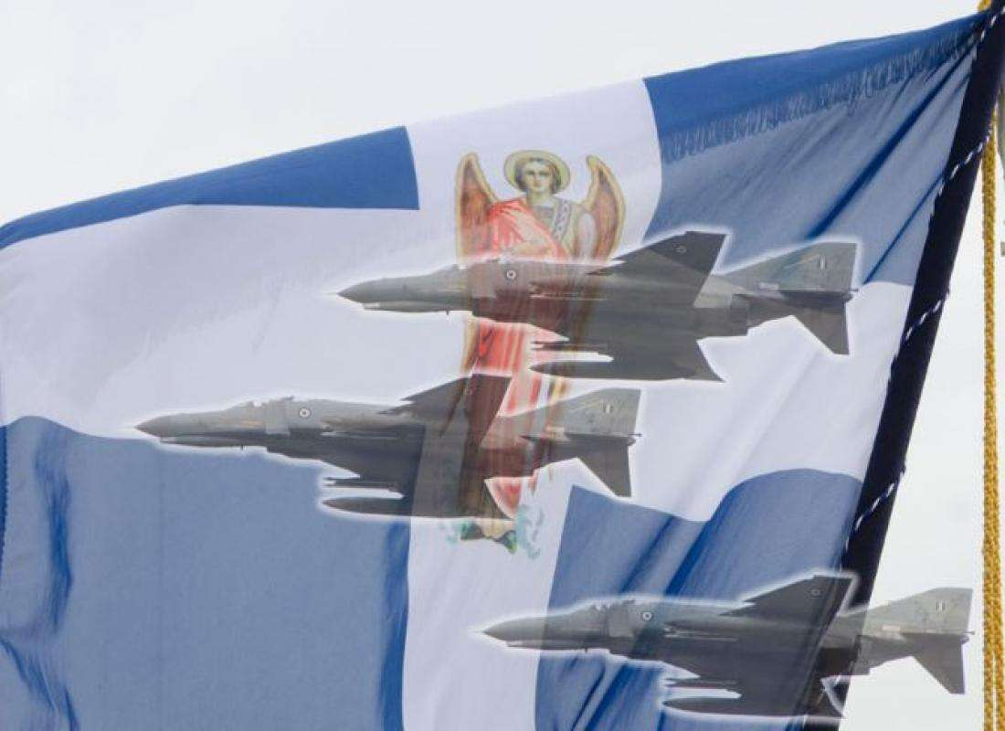 RC Kavala Acro Team – Hellenic Airforce