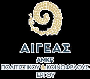 aigeas-amke-logo