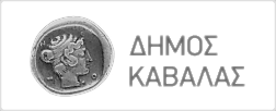 RC Kavala Acro Team - dimos-kavalas-logo-bw